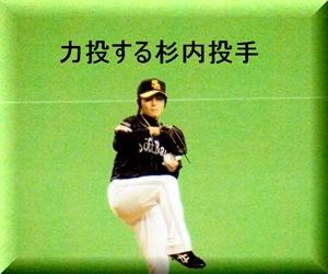 Mr,sugiuchi-002-2