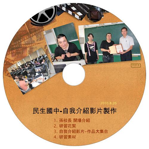 201008msjh-CD.jpg