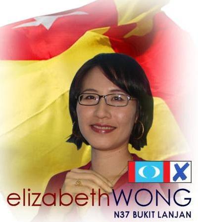 Malaysian Selangor State Assemblywoman Elizabeth Wong Photo