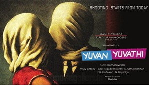 Yuvan_Yuvathi_Movie_Posters_wallpapers_02