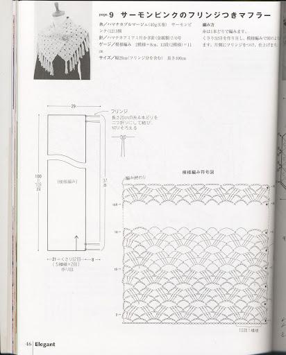مجموعة شالات كروشيه scan-46.jpg