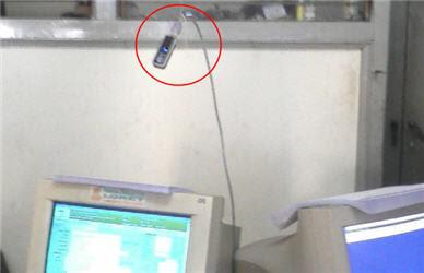 Modem 3G di Kantor Pos