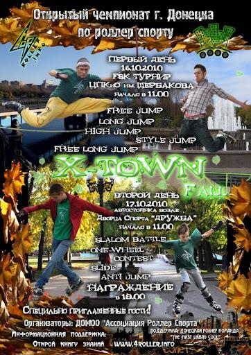 X-TOWN Fall 2010