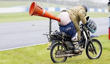 vuvuzela-butt
