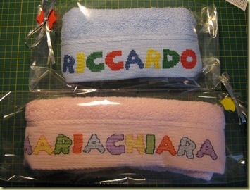 Asciugamani Riccardo Maria Chiara