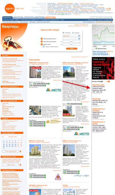 do-homepage