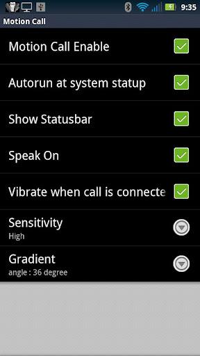 모션콜 motioncall phone 전화