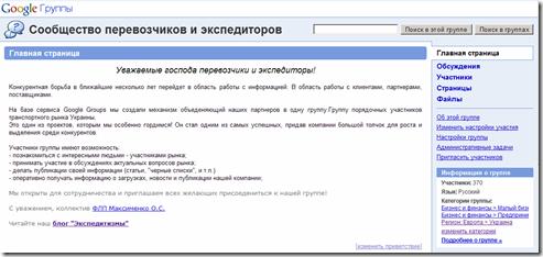 2010-01-25 12h03_55
