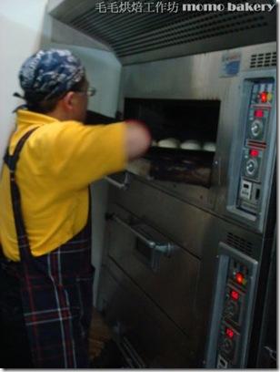 烘焙丙級麵包實作班08