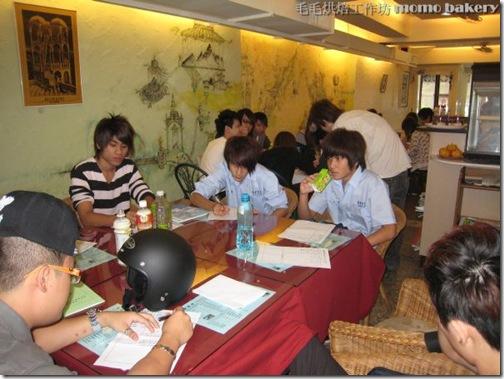 南華高中觀光科-校外餐飲實習