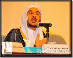 الشيخ أحمد