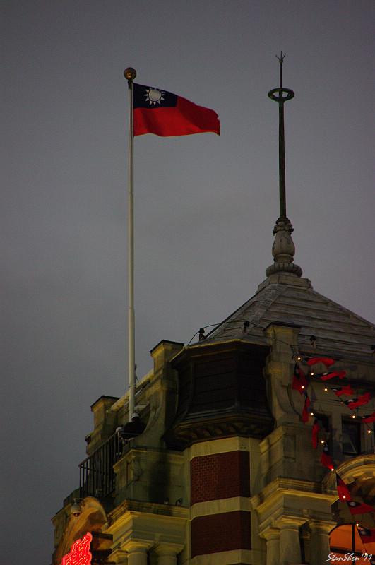 我愛我們的國旗 - 元旦升旗