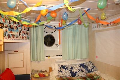 O meu quarto, decoração da festa surpresa no dia 4