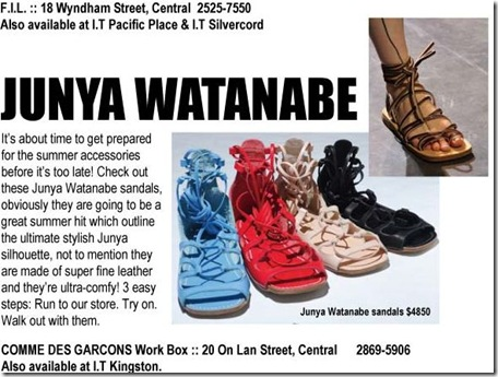 junya sandal