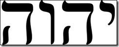 tetragrama (1) iavé