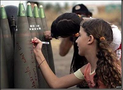 Niñas israelíes