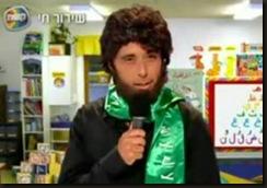 humor israelí