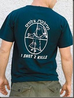 camiseta soldados_israelies_tiro_muertos
