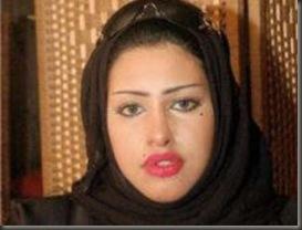 Rozanna Al Yami