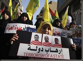 Israel terrorismo