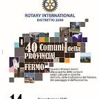 2008 - DVD - I 40 comuni della Provincia di Fermo.jpg