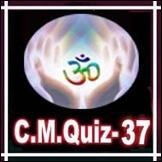 quiz 37