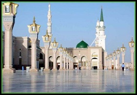 "Al-Masjid al-Nabawi ""Mosque of the Prophet"" Mosque, situated in the city of Medina"
