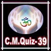 quiz 39