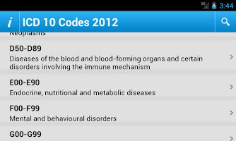 Screenshot of ICD 10 Codes 2012 Free