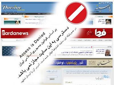 伊朗大選的網路戰爭說明書