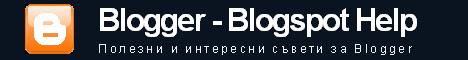 Blogger - Blogspot Help