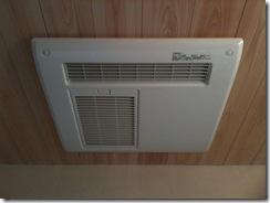 自然素材の家 浴室暖房乾燥機