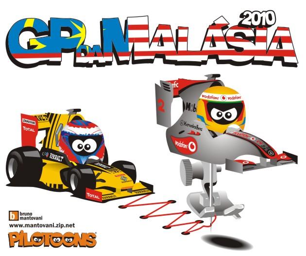 Виталий Петров и Льюис Хэмилтон на Гран-при Малайзии