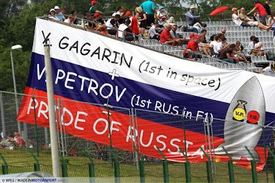 послание болельщиков Виталия Петрова на Гран-при Венгрии 2010