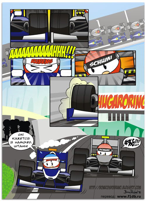 схватка Рубенса Баррикелло и Михаэля Шумахера на Гран-при Венгрии 2010