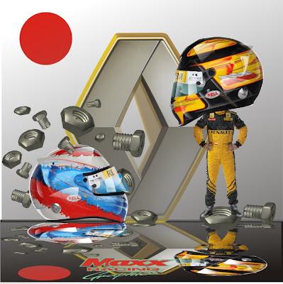 неудачный уикэнд для Виталия Петрова и Роберта Кубицы Гран-при Японии 2010 Maxx Racing