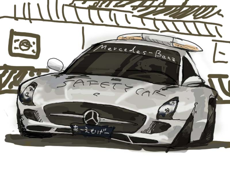 сэйфти-кар Формулы-1 Mercedes AMG
