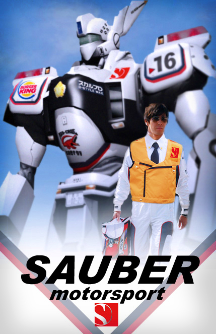 Камуи Кобаяши Sauber fanart