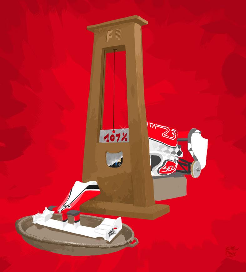 HRT вне 107 процентов карикатура Cirebox после Гран-при Австралии 2011