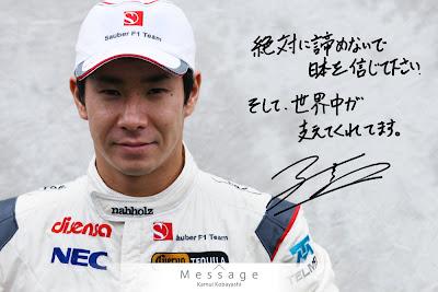 Камуи Кобаяши Вне трека 2011