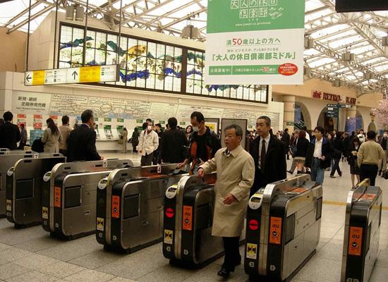 Tokyo subway ticket gates