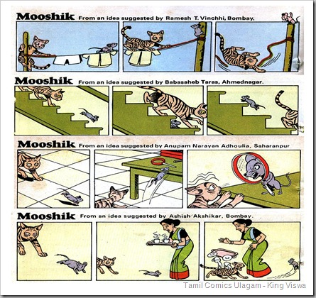 Mooshik-Tinkle