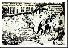 Rani Comics Issue 50 Dated Jul 15 1986 Poonai Theevu Davy Crockett scan 6