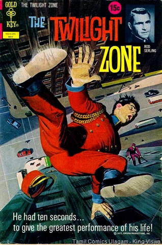 Twilight Zone Issue No 43 May 1972