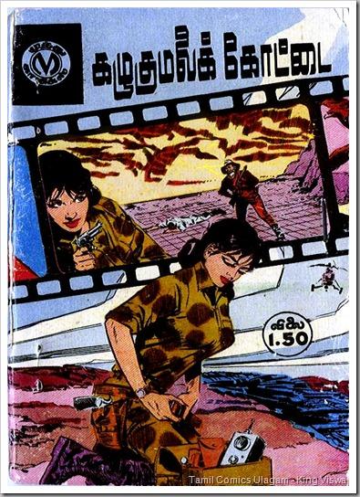 Muthu Comics 028 Kazhugu Malaikottai 1
