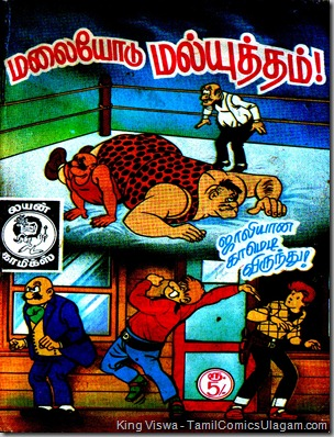 Lion Comics Issue No 147 Malaiyodu Malyudham Chick Bill