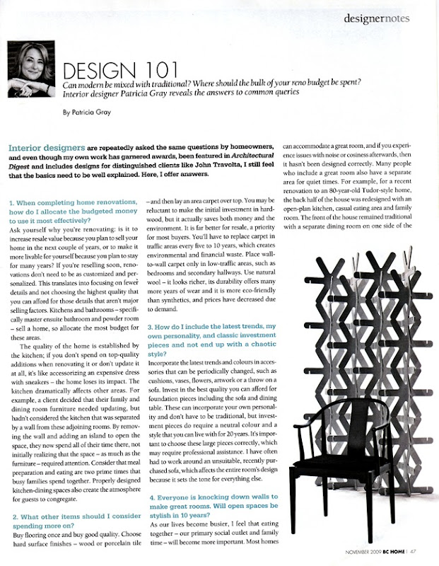 Patricia Gray Interior Design Blog November 2009