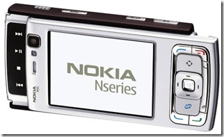 product-code-nokia-n95