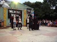 сценарий вожатского концерта в лагере