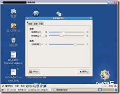 VirtualBox VRDP 2009-03-10_145626